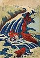 Katsushika Hokusai Waterfall in Yoshino.jpg