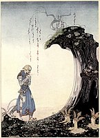 Kay Nielsen - East of the sun and west of the moon - the three princesses of whiteland - youll come to three princesses whom you will see standing in the earth up to their necks.jpg
