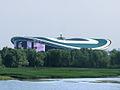 Kazan-kazanarena-b.jpg