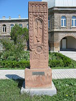 Khachkar from Old Djugha 1602 img 6950.jpg