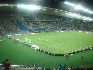 Khalifa International Stadium - Image: Khalifa Stadium, Doha, Brazil vs Argentina (2010)