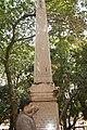 Khawja Hafijullah Obelisk at Bahadur Shah Park 004.jpg