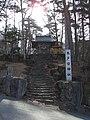 Kidoguchi Shrine (木戸口神社) - panoramio.jpg