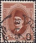King Fuad I 5M 1923.jpg