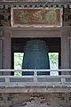 Kinryouzan Saidaiji Korean bell.JPG