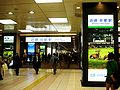 Kintetsu KyotoStation.jpg