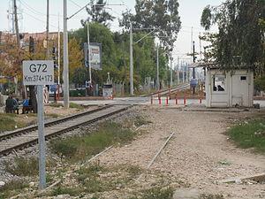 Kiremithane railway station - Station sign