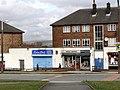 Kirkholt Post Office - geograph.org.uk - 1770513.jpg