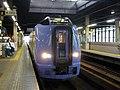 Kiroha 261-202 Limited express Sōya at Sapporo Station.jpg