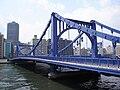 Kiyosubashi, bridge.jpg