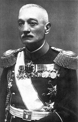 Serbian Russians - Image: Knez Arsen Karađorđević