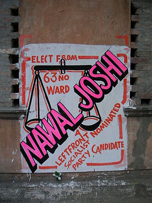 Left Front (West Bengal) - Mural in favour of WBSP local body candidate in Kolkata