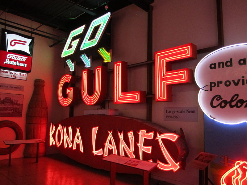 Kona Lanes ASM 2014.JPG