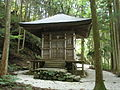 Konbu Shrine, Yoshino03.JPG