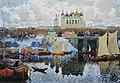 Konstantin Gorbatov - Pier in Novgorod.jpg