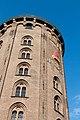 Kopenhagen (DK), Runder Turm -- 2017 -- 1614.jpg