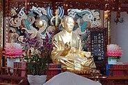Korea-Danyang-Guinsa Sangwol Wonga 2981-07k