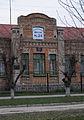Kremenchuk shkola 24 DSC 0560 53-104-0052.JPG