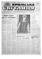 Ks 04 1993.pdf