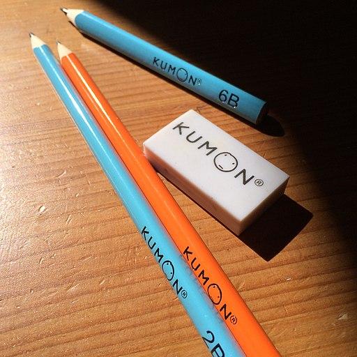 Kumon-pencils-eraser