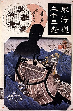 Kuwana - The sailor Tokuso and the sea monster.jpg