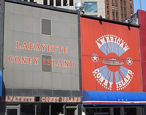 English: Lafayette Coney Island and American C...