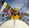 Lagankhel stupa 1(1).png