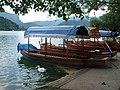 Lake Bled - panoramio (16).jpg
