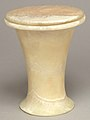 Large Ointment Jar with Lid MET 26.8.1a-b.front.jpg