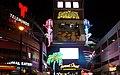 Las Vegas 2016 Fremont Street Experience (20).JPG