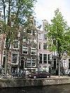 leidsegracht 52,54 amsterdam