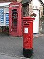 Lilliput, postbox No. BH14 4, Lilliput Road - geograph.org.uk - 975239.jpg