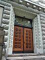 Logenhaus Moorweidenstraße 36 (6).jpg