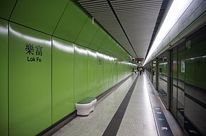 Lok Fu Station 2014 02 part1.JPG