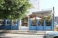 Lokal modern me stil mesdhetar, Ferizaj.jpg