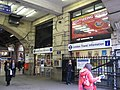 London Travel Information Centre, Victoria Station - geograph.org.uk - 1094522.jpg