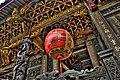 Longshan Temple Taiwan Detail.jpeg