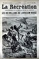 Louis-Henri Boussenard - Les Dix Millions.jpg