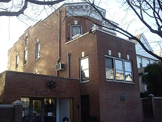 Louis Armstrong House NY location listed on National Register of Historic Places