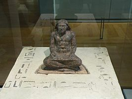 Louvre-antiquites-egyptiennes-p1020367.jpg
