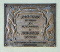 Luxembourg City Clausen Michel Rodange Plaque a.jpg