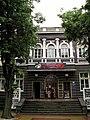 Lyubomir Kabakchiev Theatre Kazanlak.jpg