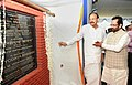 M. Venkaiah Naidu unveiling the plaque to naming of Paryavaran Bhawan as 'Pt. Deendayal Antodaya Bhawan', at a function, in New Delhi.jpg