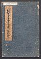 MET JIB65 001.jpg