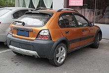 MG 3 rear China 2012-05-12.JPG