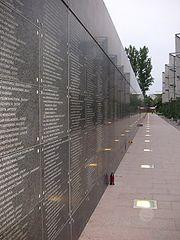 Mur Pamięci