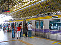 MRT-2 Recto Station Platform 3.jpg