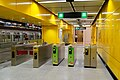 MTR KWH (5).JPG