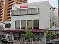 MUFG Bank Izumi Branch.jpg
