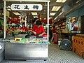 Macau ShouShun 1.jpg